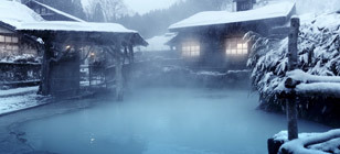 Hot Spring | A gift from deep below the volcanic islands