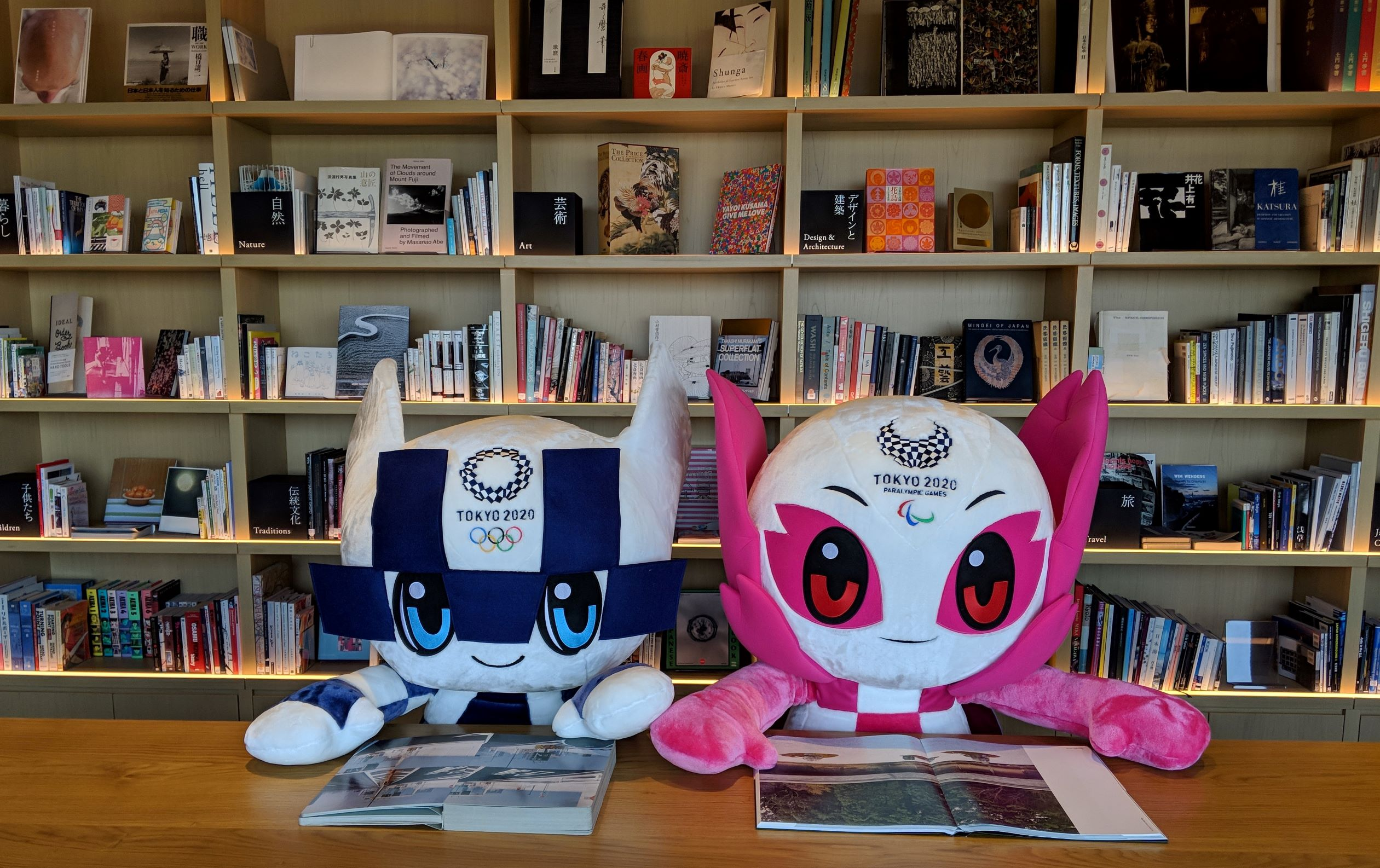Tokyo 2020 Olympic mascots in JAPAN HOUSE Library